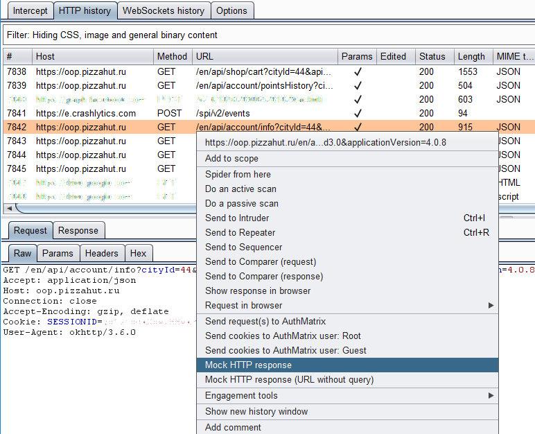 Отправка ответа от сервера в расширение HTTPMock