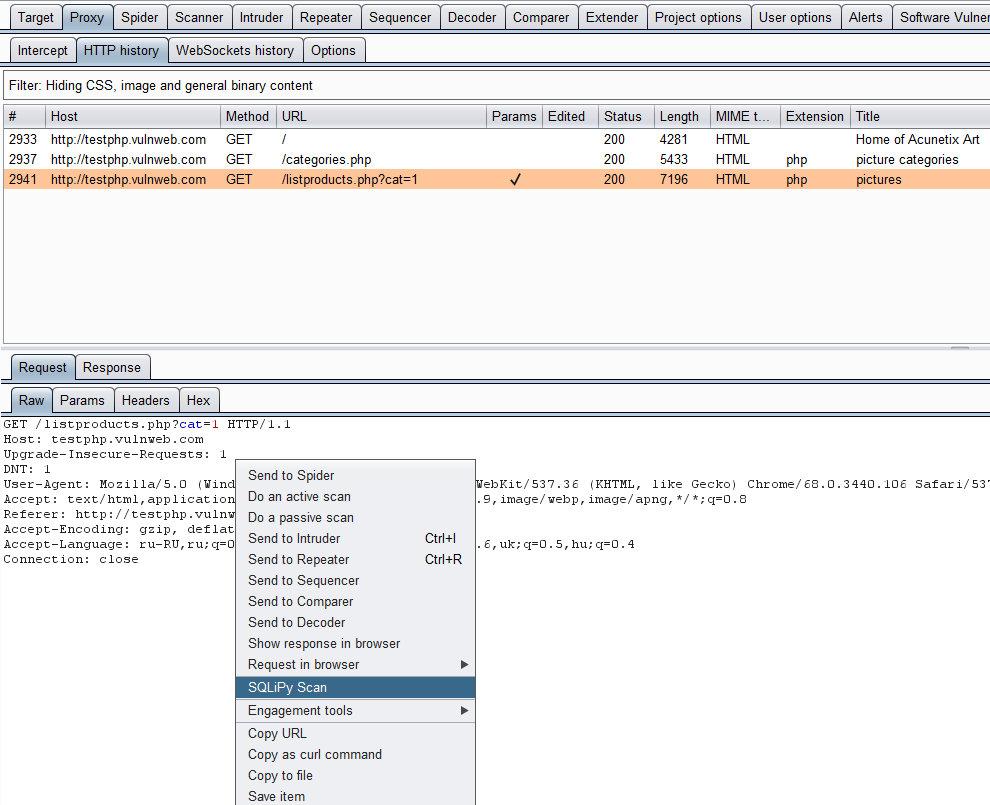 Выбор запроса для отправки его в SQLMap