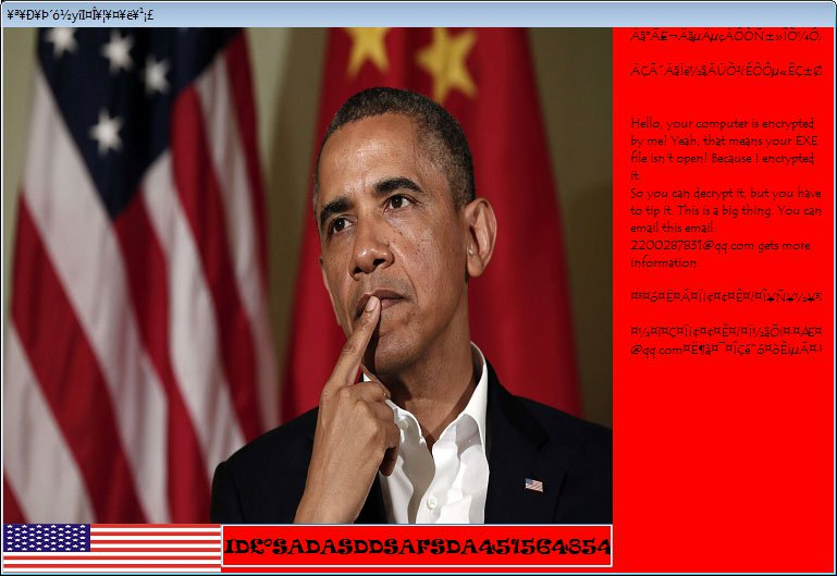 barack-obama-everlasting-blue-blackmail-virus