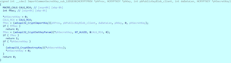 Импорт сессионного ключа шифрования