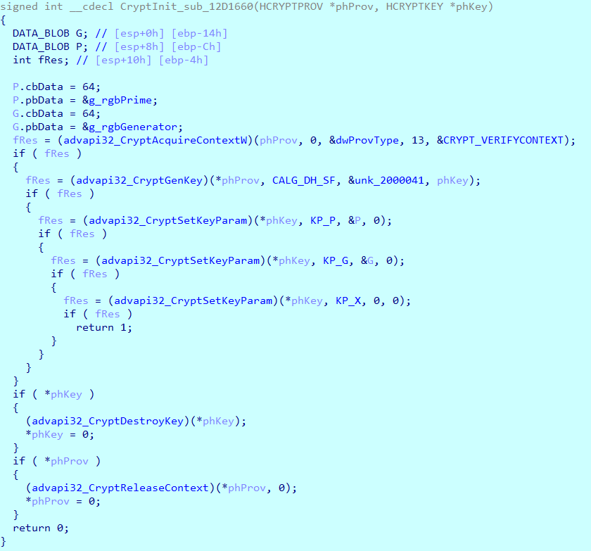 Генерация ключей шифрования на стороне сервера