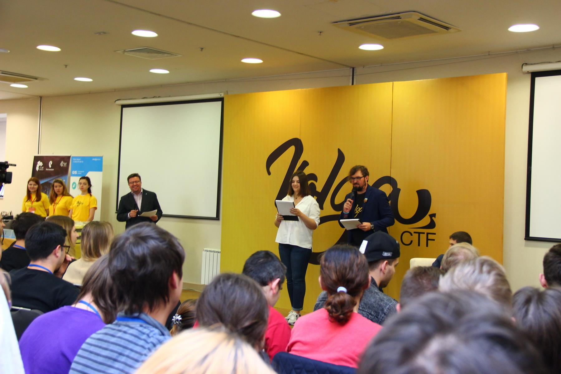 Завершились международные открытые соревнования VolgaCTF