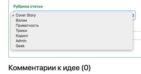 Предзаполненный select с установленным значением через WTForms