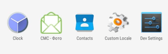 Иконка приложения «СМС-фото»