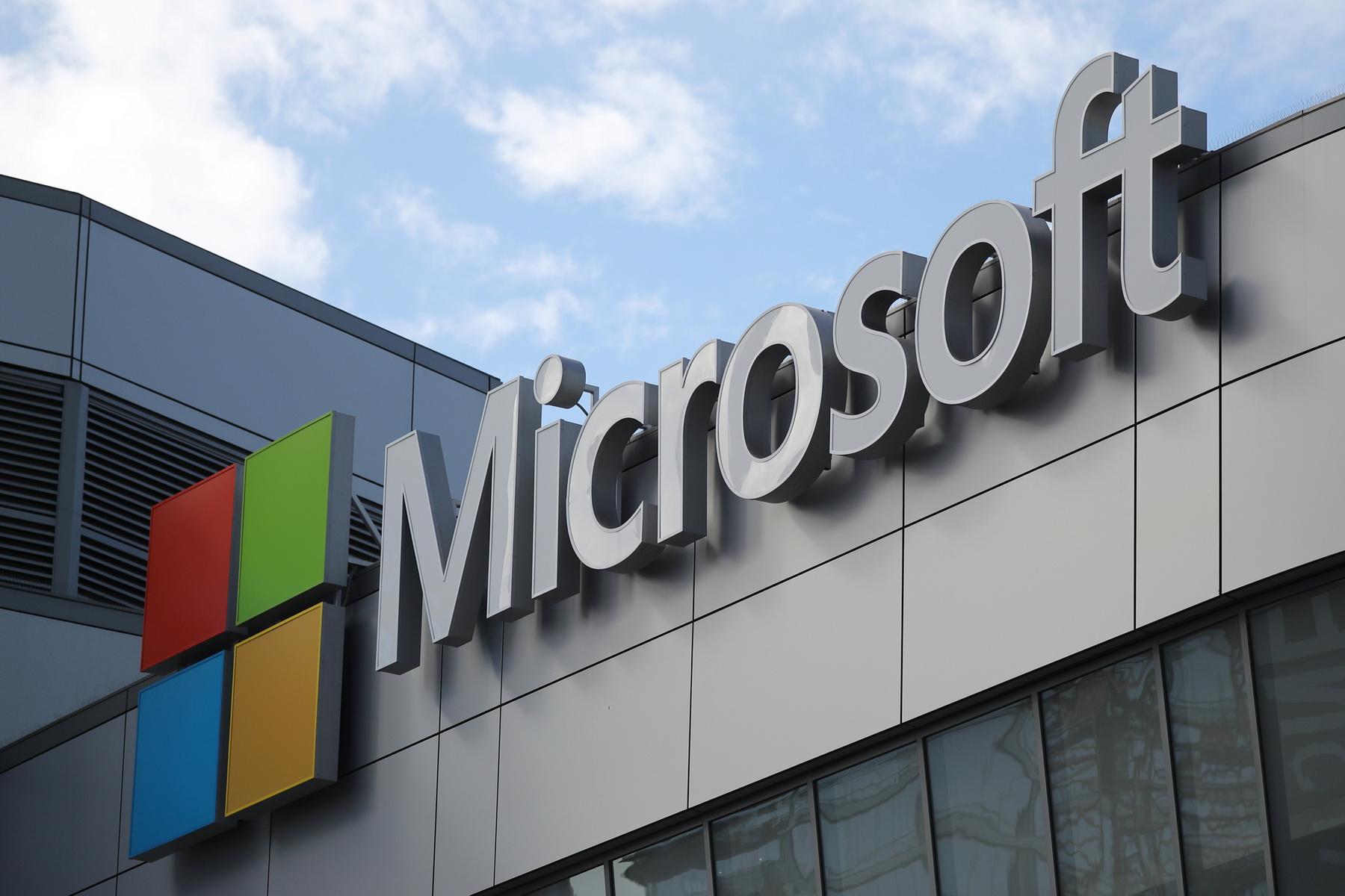 Уязвимость в Microsoft JET недавно была исправлена, но оказалось, что не до конца