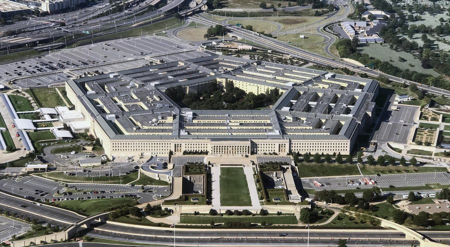 Похищены данные 30 000 сотрудников Министерства обороны США