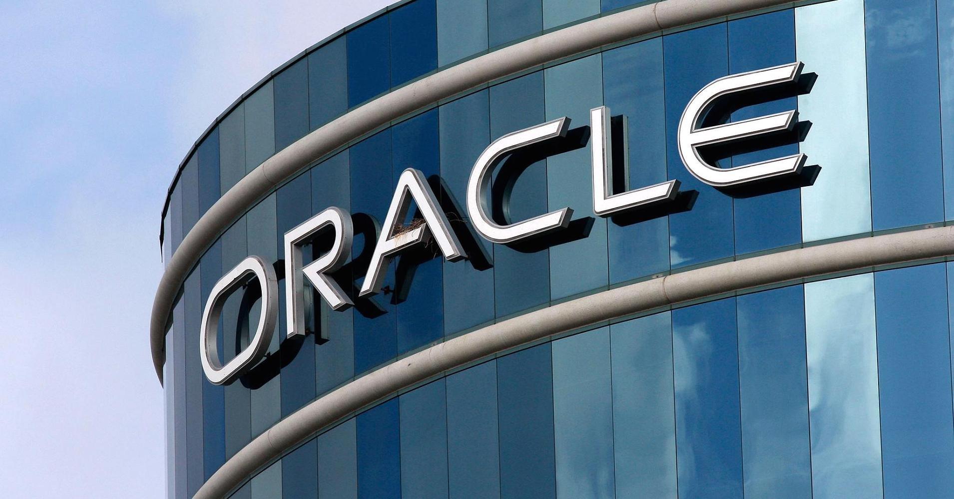 Инженеры Oracle исправили более 300 багов в своих продуктах