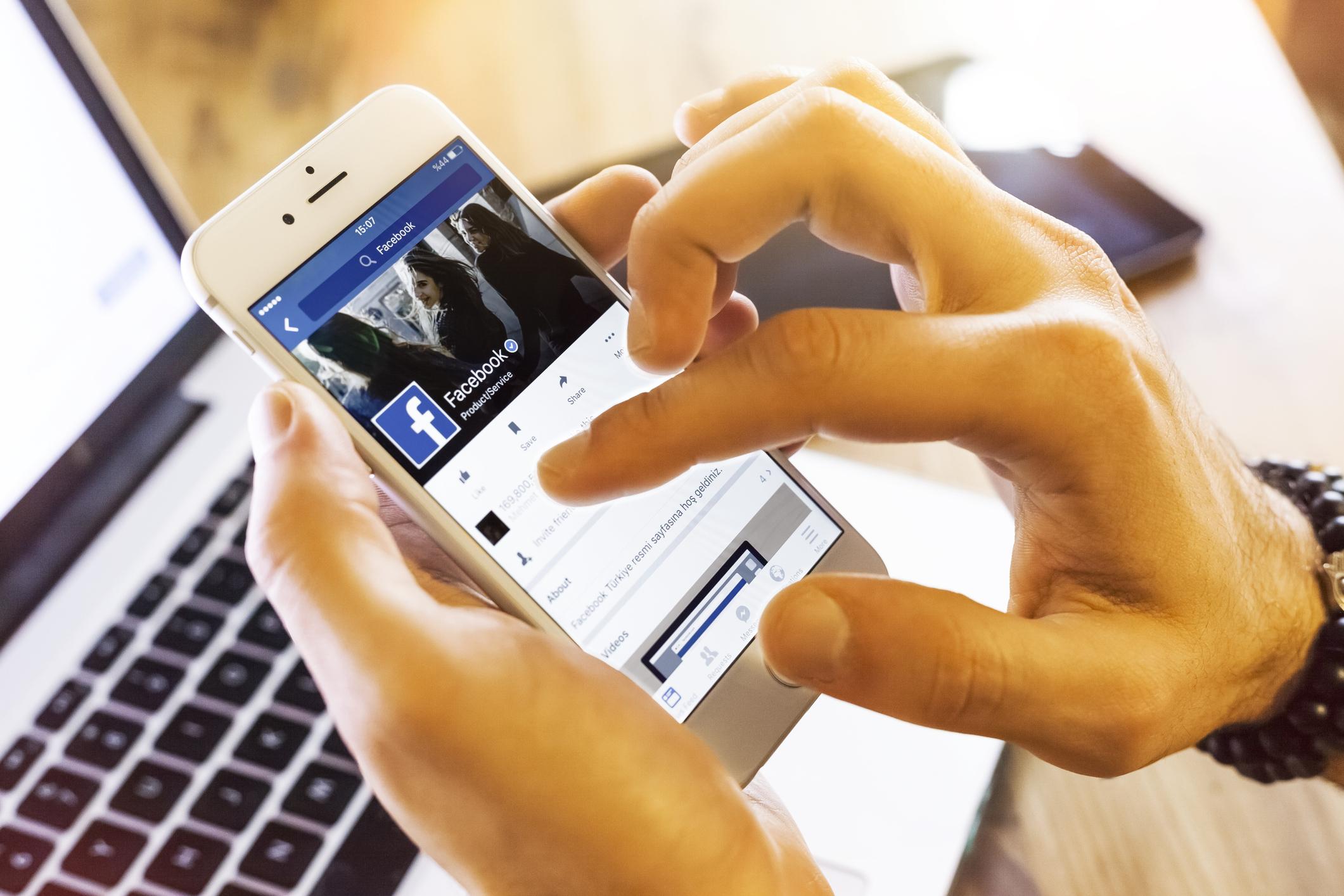Инженеры Facebook исправили брешь, через которую могли утекать личные данные