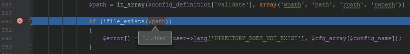 Передача пользовательских данных в функцию file_exists