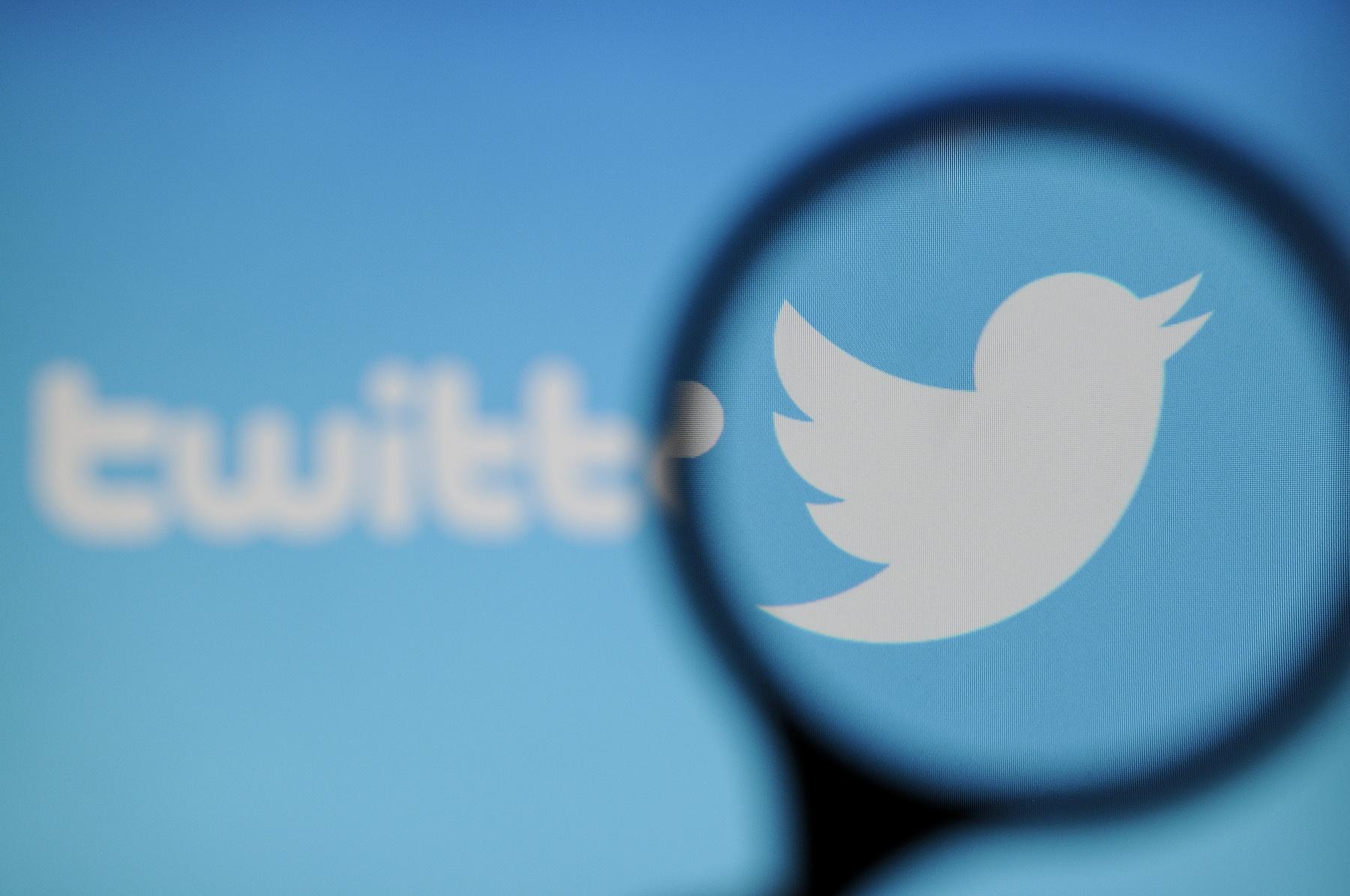 Twitter сообщил о хакерской атаке