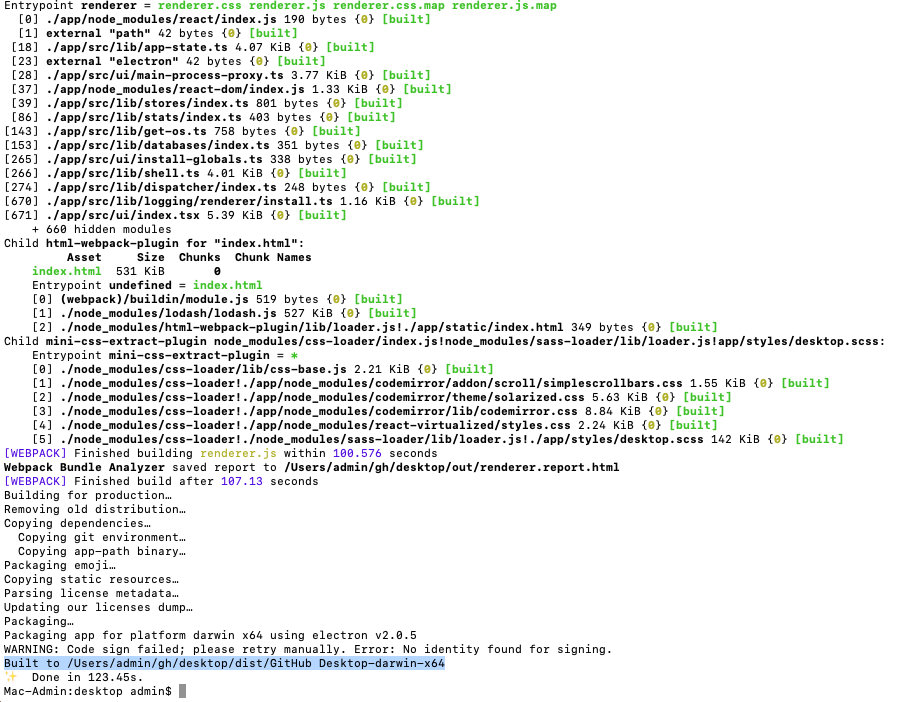 Успешная компиляция десктопного приложения GitHub под macOS
