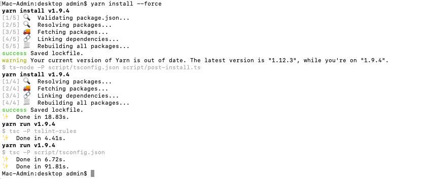 Установка зависимостей для компиляции GitHub Desktop