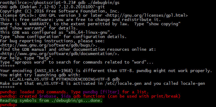 Бинарник Ghostscript, скомпилированный с отладочной информацией