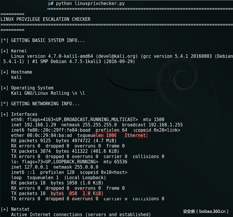 Результаты запуска скрипта LinuxPrivChecker