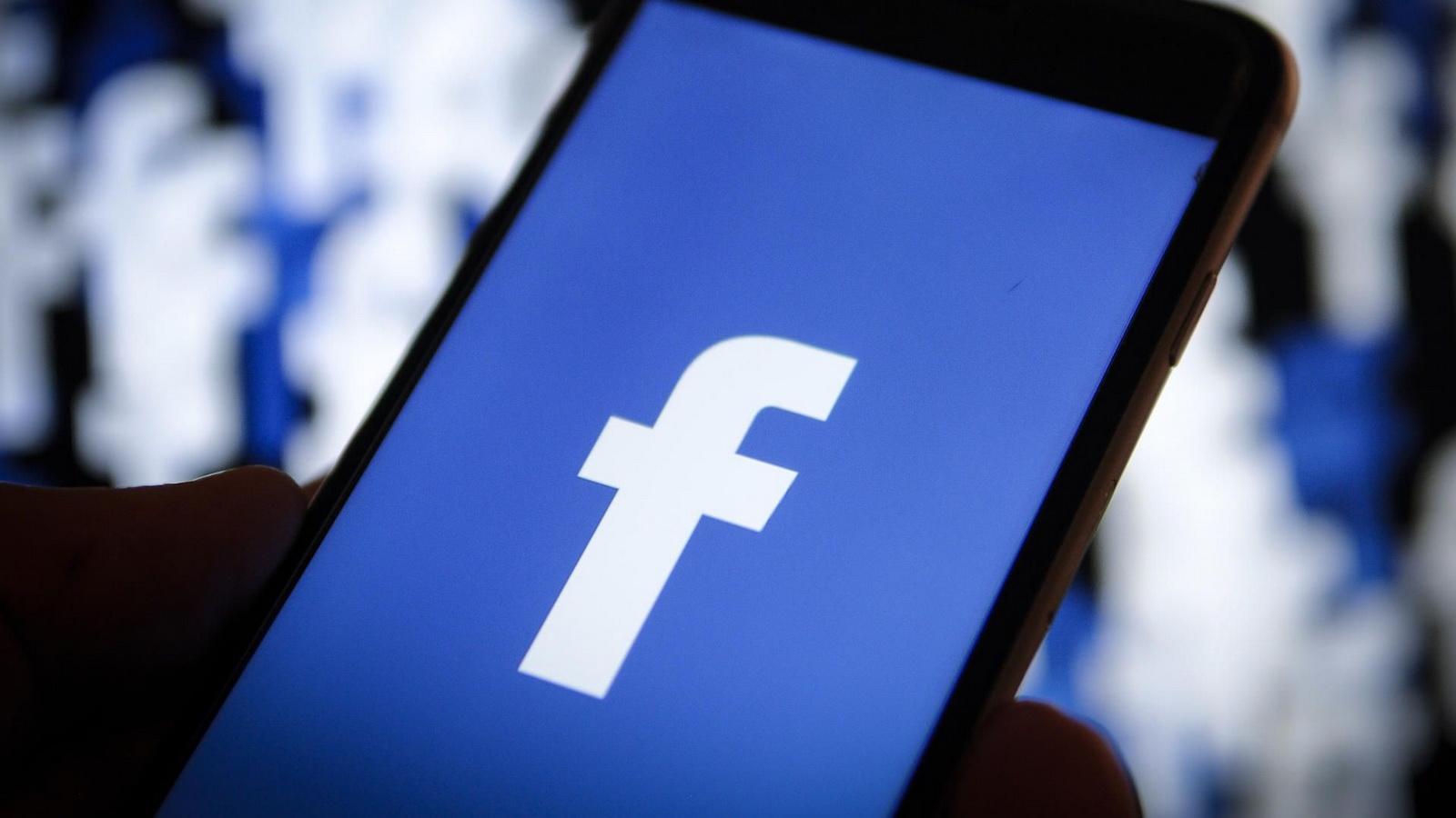В отношении Facebook составлен протокол об административном правонарушении