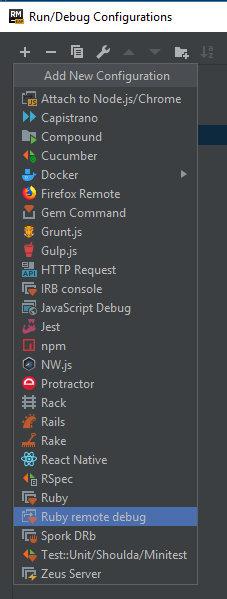 Добавление конфигурации удаленной отладки в RubyMine