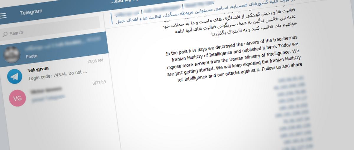 Утекли исходные коды инструментов иранской кибершпионской группы APT34