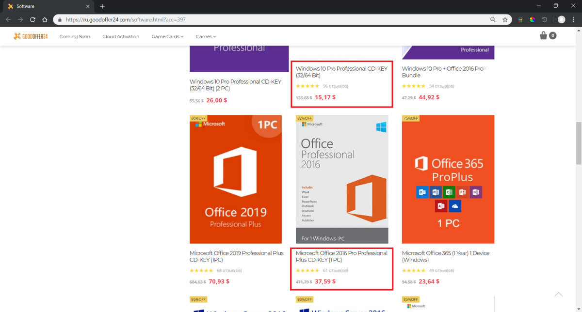 Цены на Windows 10 Pro и Office 2016 Pro