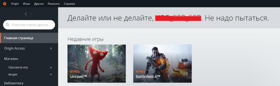 Виталий Кличко устроился работать в Electronic Arts