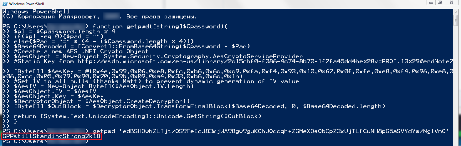 Decrypting a GPP password with a PowerShell script