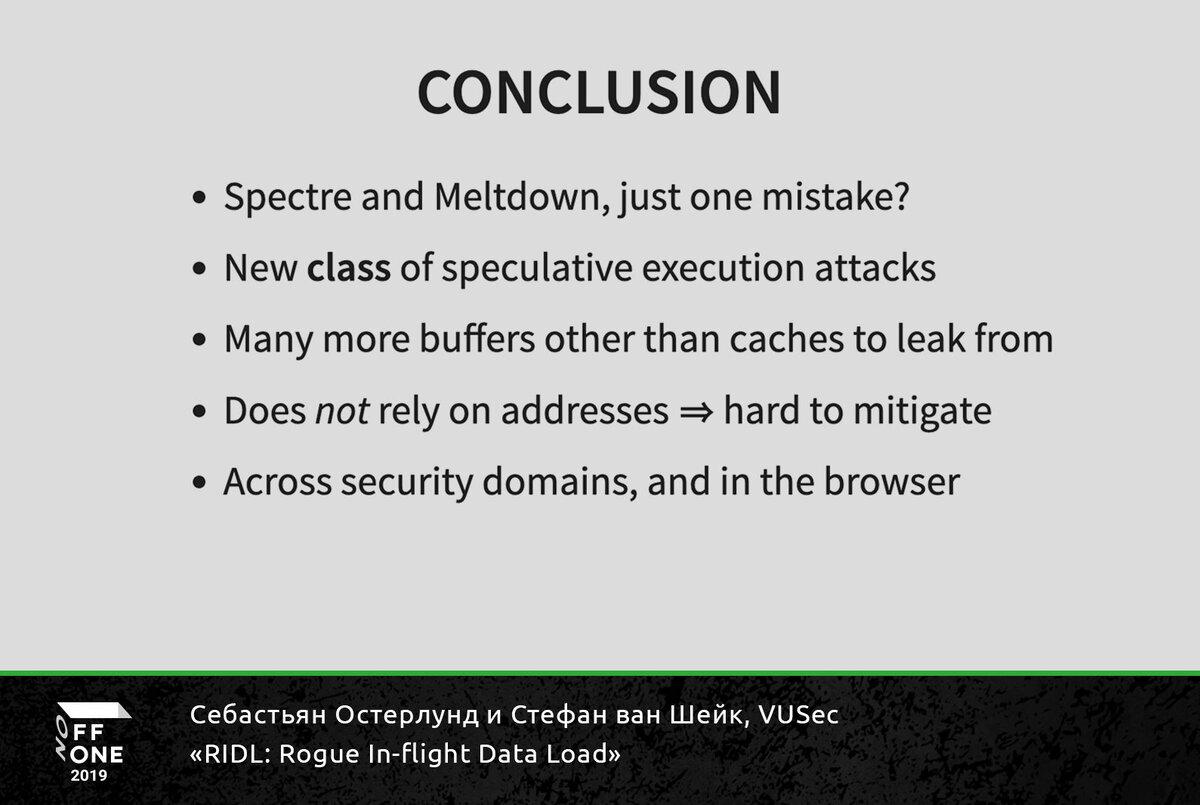 RIDL указывает на систематические ошибки безопасности в процессорах Intel, продолжая тренд Meltdown и Spectre и уменьшая количество условий, необходимых для успешной атаки