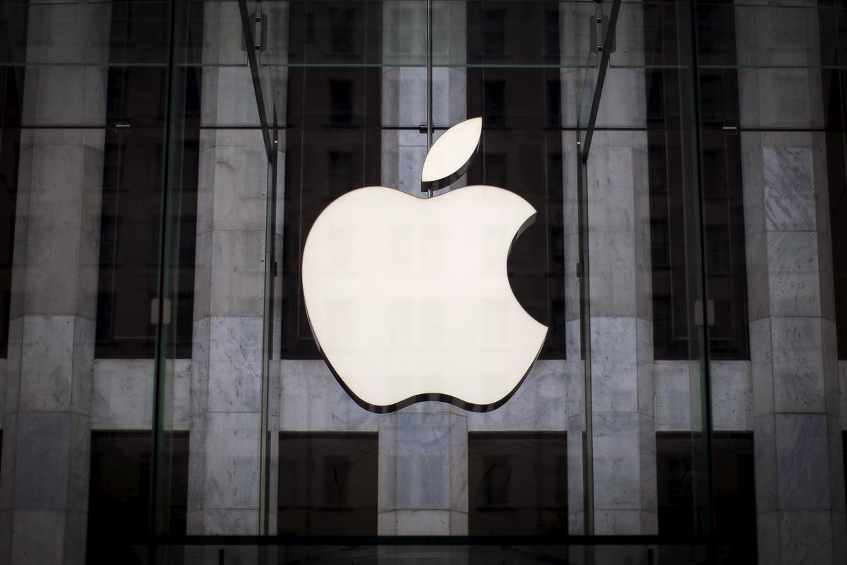 Apple расширяет программу bug bounty и увеличивает размер вознаграждений