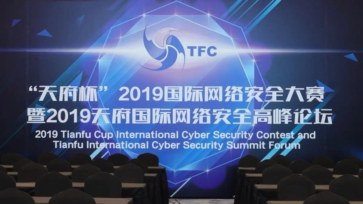 На соревновании в Китае хакеры взломали Chrome, Edge и Safari, заработав более 500 000 долларов