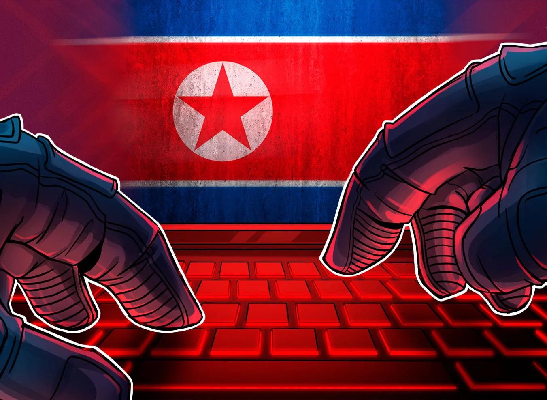 Власти США предлагают 5 млн долларов за информацию о северокорейских хакерах