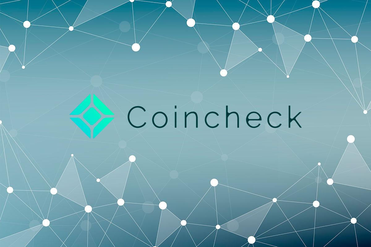 Хакеры выдали свой сайт за один из доменов японской криптовалютной биржи Coincheck