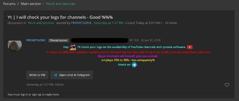 На хакерских форумах растет спрос на учетные данные от YouTube-каналов 4