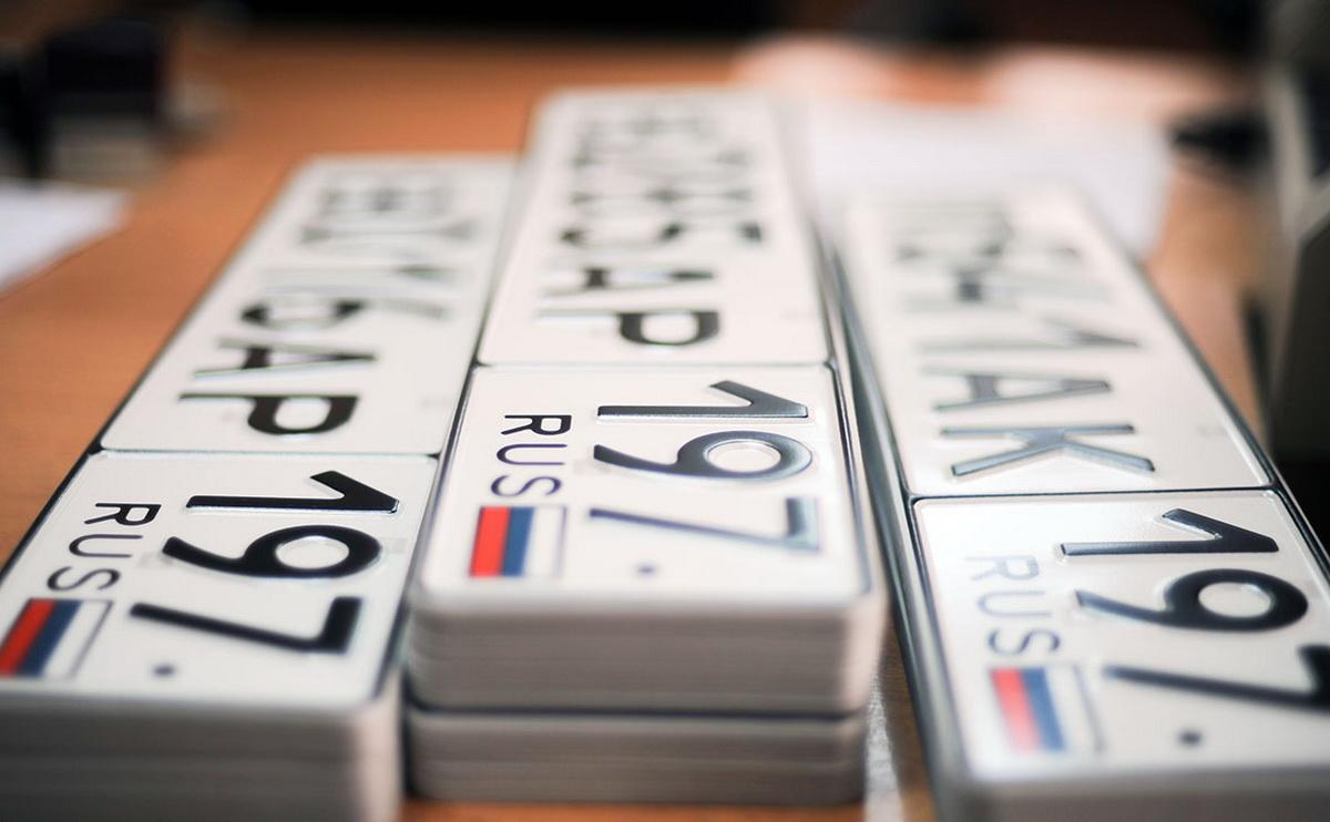 СМИ обнаружили в продаже данные миллиона московских автомобилистов