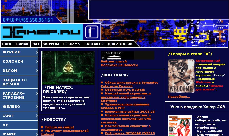 Сервис TheOldNet поможет вернуться в интернет 90-х