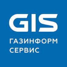 Компания «Газинформсервис»