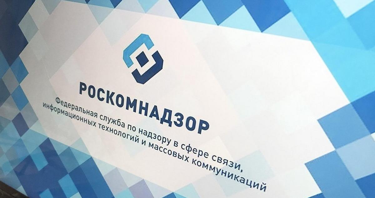 Компания Google подала иск к Роскомнадзору