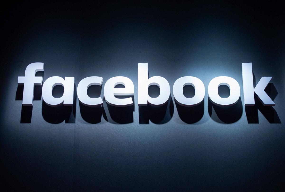 Facebook подала в суд на украинца, продававшего данные 178 млн пользователей соцсети