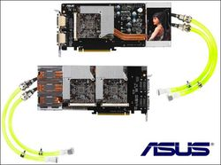 EAH3850 TRINITY/3DHTI/1.5G