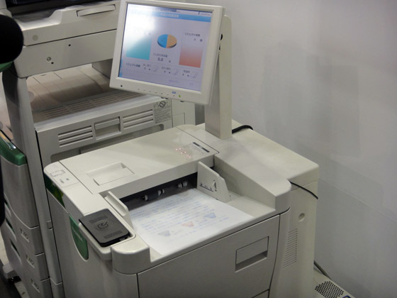Стирание бумаги происходит в отдельном устройстве, которое стоит рядом с копиром