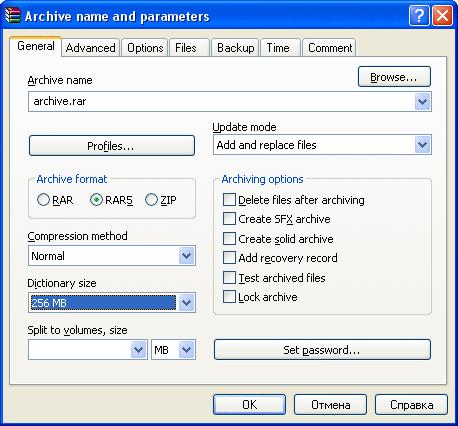 Важным изменением в WinRAR 5.0 стало появление. нового формата архивации RA