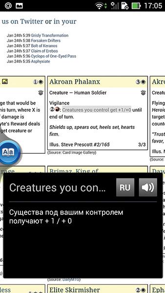 Самое интересное приложение— Instant Dictionary, позволяющее переводить слова неотрываясь оттекста